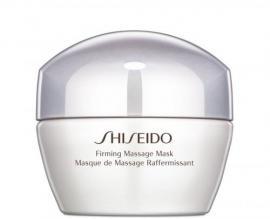 Shiseido - Zpevňující maska (Firming Massage Mask) 50 ml